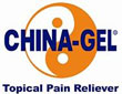 ChinaGel-Logo